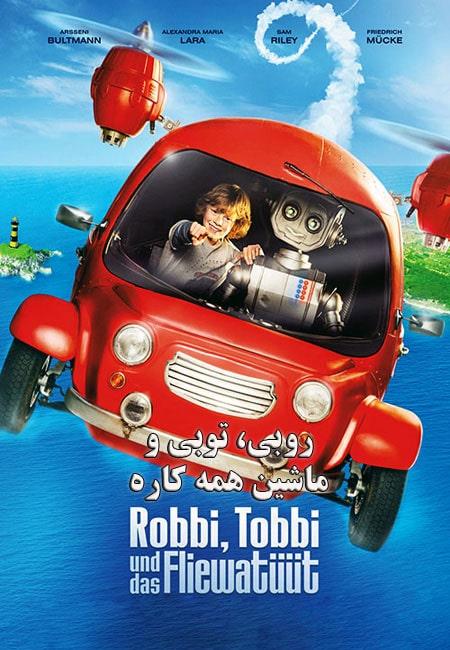 دانلود فیلم روبی، توبی و ماشین همه کاره Robbi Tobbi und das Fliewatüüt 2016